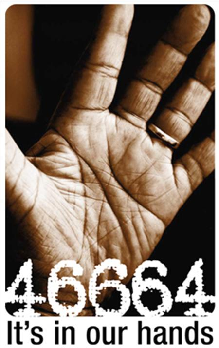 46664-its-in-our-hands