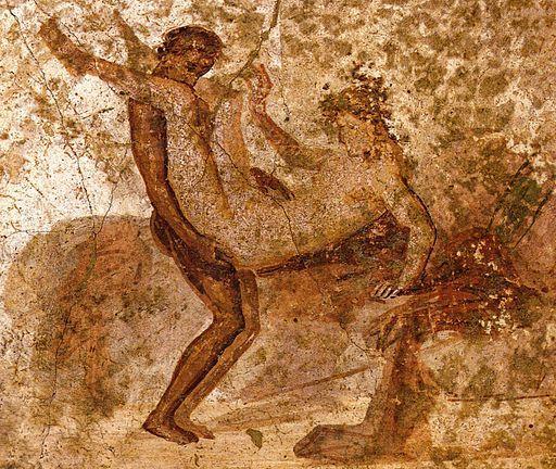 Pompeja 16 - Freska iz javne kuce