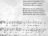 Pesme-Zehbo-štampa-3