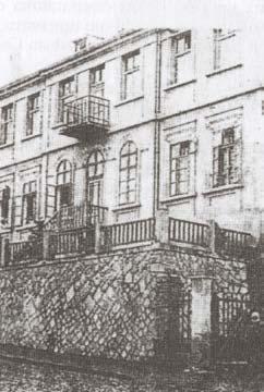 Zgrada Englesko-srpske dečije bolnice, građena od 1921. do 1934.