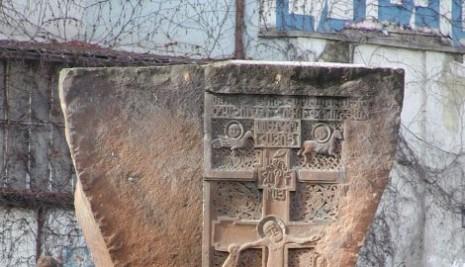 Jermenski nadgrobni spomenik na prostoru Beogradske tvrđave