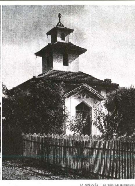 Budistički hram, oko 1935.