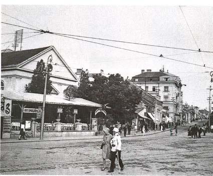 Sala mira na trgu Slavija, dvadesetih godina 20. veka