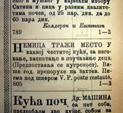 Oglas: Nemica traži mesto, Novi beogradski dnevnik iz 1887.