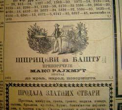Ponuda zapadnoevropske robe, Novi beogradski dnevnik iz 1887.