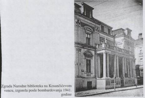 ResizeofKosancicevvenac1931