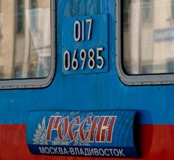 Trans-Sib-rossiya-trainname