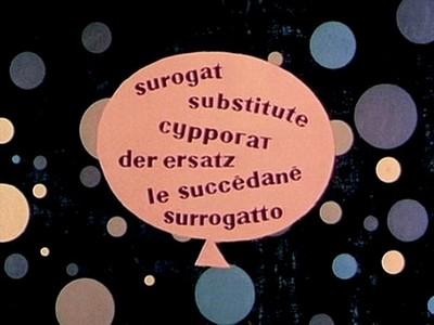 Surogat 1