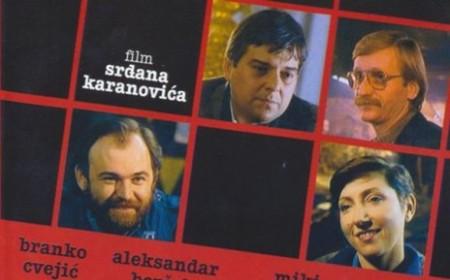 Jugoslovenski film