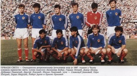 Omladinska reprezentacija Jugoslavije u Čileu 1987.