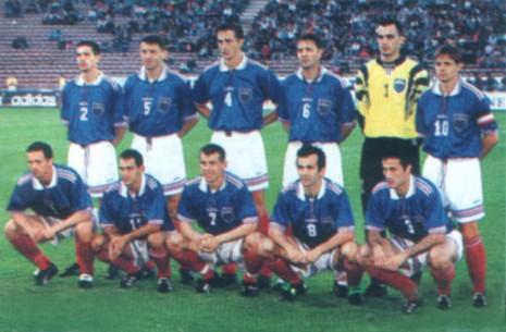 Prvi tim SR Jugoslavije
