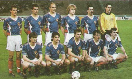 Jugoslovenski tim na početku kvalifikacija za EP 92