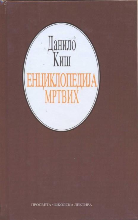 Enciklopedija mrtvih