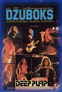 Dzuboks-1.3.75