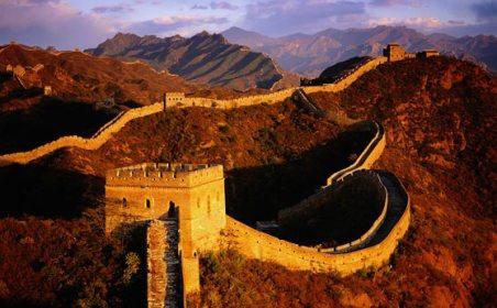Kina – obred klanjanja Nebu i Zemlji