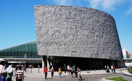 Aleksandrijska biblioteka – Snohetta