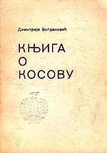knjiga_o_kosovu