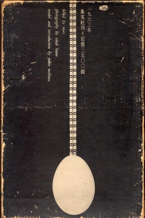 1st-edition-2