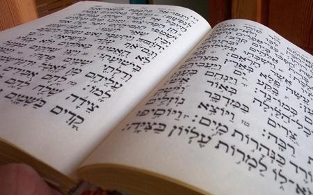 Preporod hebrejskog jezika