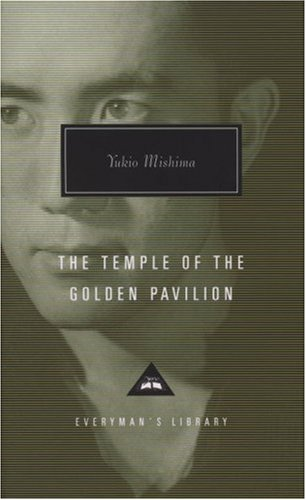 the_temple_mishima1