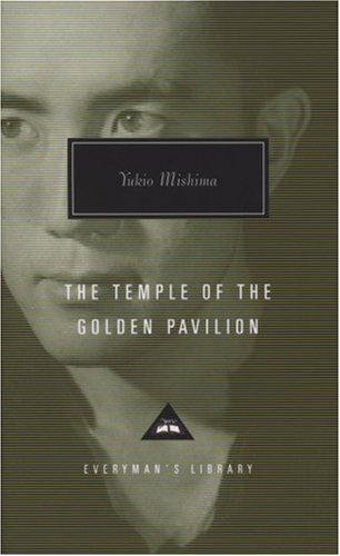 the_temple_mishima1