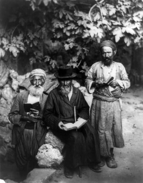 Јевреји у време Османског царства