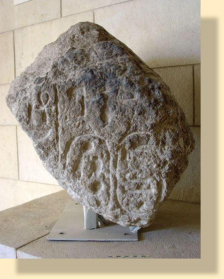 Šešonk stela. Arheološki muzej Rokfeler (Jerusalim)