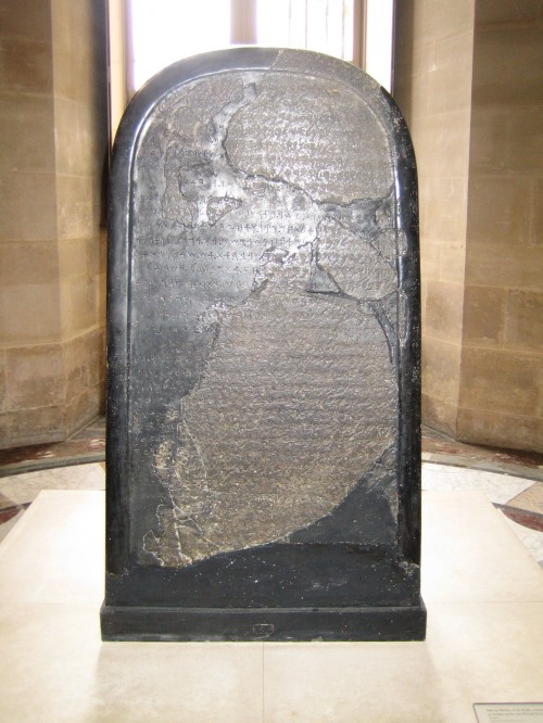 Mešina stela. Muzej Luvr (Pariz)