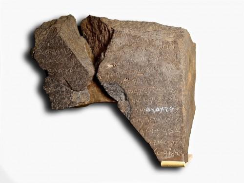 Fragment stele iz Tel Dana. Nacionalni muzej Izraela (Jerusalim)