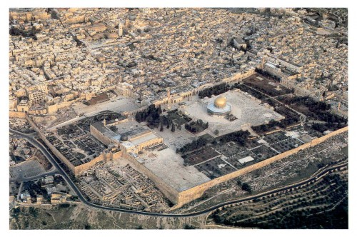 Brdo Hrama u Jerusalimu i deo starog Jerusalima