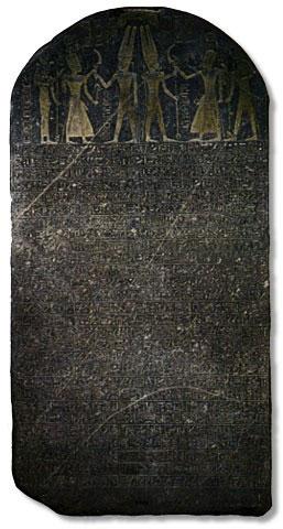 Merenptahova (Izrael) stela. Egipatski muzej (Kairo)