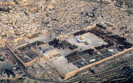Nastanak i razvoj izraelićanske države: Opšti prikaz osnovne problematike