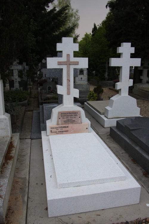 Grob Serebriakove
