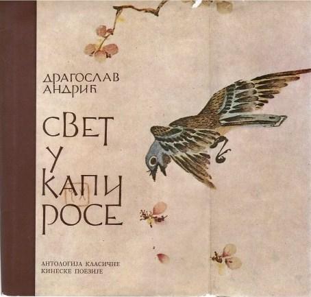 Svet-u-kapi-rose-korice-500x706