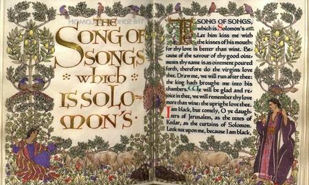 Solomonova Pesma nad pesmama