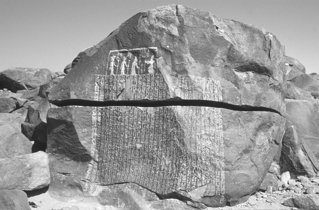 "Sl.2 - ""Stela gladi""  zapravo predstavlja natpis na steni, nastao tokom vladavine Ptolomeja V Epifana"