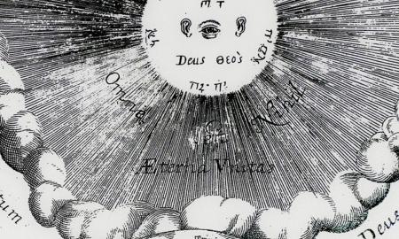 Šiviti – Ključevi jevrejskog misticizma