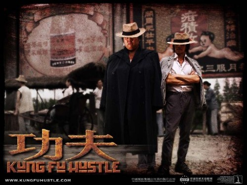 Kung_Fu_Hustle_090006