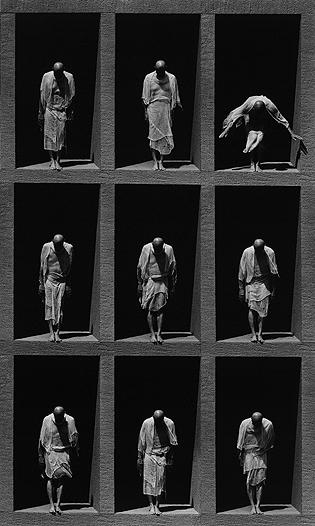 Misha Gordin, Sheptun