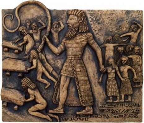 Gilgameš, detalj sa reljefa