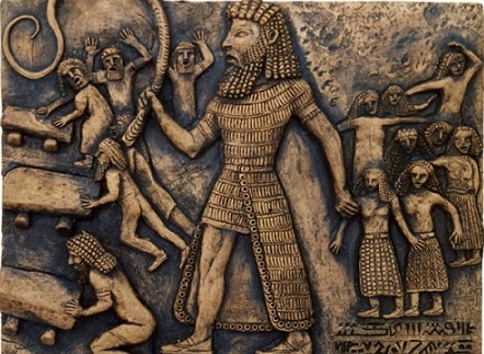 """Prometejski duh kao okvir u delu """"Ep o Gilgamešu"""""""
