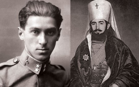 Милош Црњански – Размишљања о Његошу