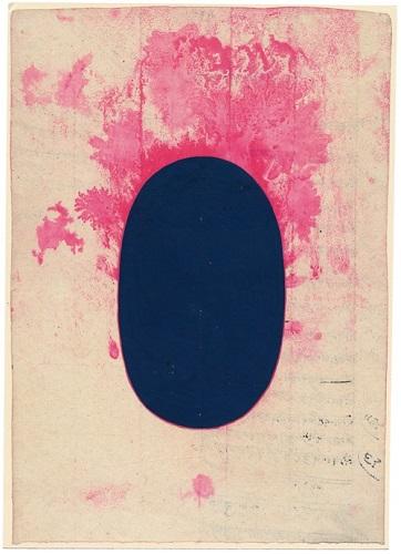"""""""An Egoless Practice"""": Tantric Art Lauren O'Neill-Butler"""
