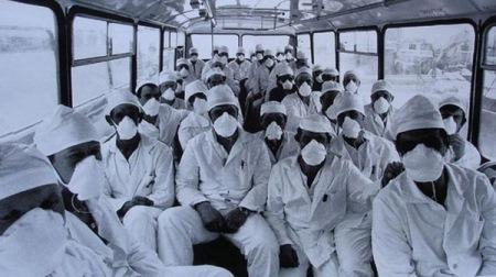 Černobilj – avetinjski grad