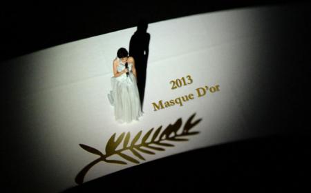 Печат преваре на филму 2013.