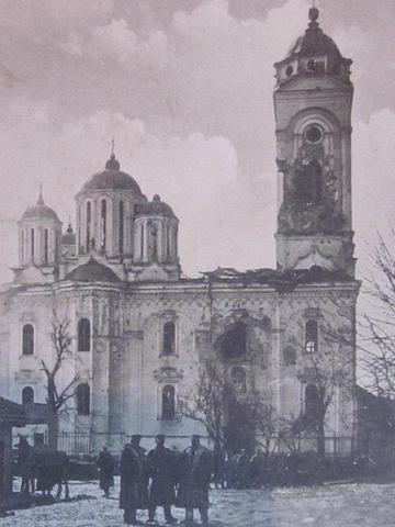 Аустро-Угари у Смедереву.