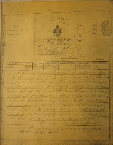 Аустро-угарска декларација рата послата Србији 28. јула 1914.