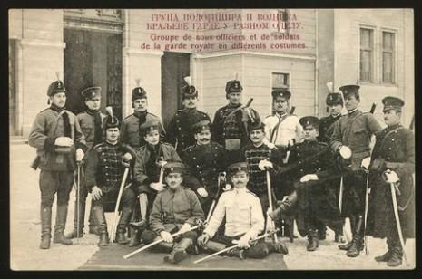 Краљева гарда, група подофицири и војници.