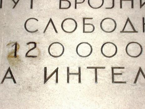 Преправљени број погинулих на Колубарској бици наредбом високог функционера КП Јована Веселинова, уз опаску да је то много.