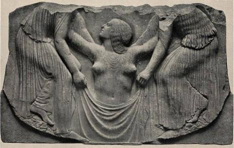 Ludovisi Throne (460 BC), Afrodita i sluškinje